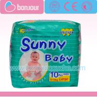 Buy cheap Hot sell SUNNY BABY baby diapers from wholesalers