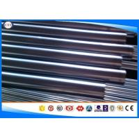 Quality Grinding Cold Finished Bar Alloy Steel Material Grade 4140 42crmo4 42crmo Scm440 for sale