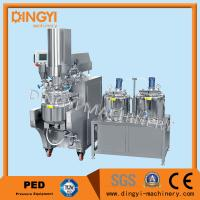 Buy 316L 380V Vacuum Emulsifying Mixer , Cosmetic Cream Making Machine 220V/380V at wholesale prices