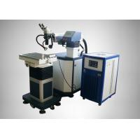 Quality Automatic Shading System Laser Mould Welding Machine for High Alloy Steel for sale