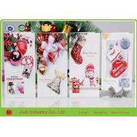 Quality 3D Foldable Pop Up Christmas Greeting Cards Rectangle / Square Happy Birthday Cards for sale