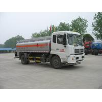 Quality Dongfeng tanker (CSC5160GJYD Chu wins tanker truck ) for sale