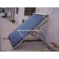 Quality Heat Pipe Solar Thermal Collector (CE, Keymark, EN12975 approval) for sale