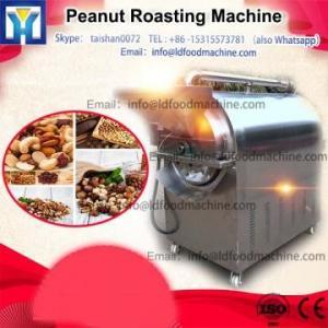 Quality Hot sales used peanut roasting machine for sale miniature cnc milling machine mini cnc machine for sale