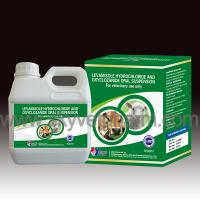 Quality Levamisole Hydrochloride and Oxyclozanide Oral Suspension for sale