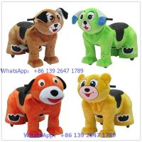 Buy Amusement park hot sale battery electric plush stuffed used coin operated animal kiddie ride for mall at wholesale prices