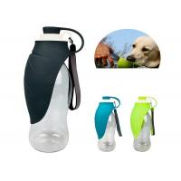 Quality 650ML Foldable Leaf Pet Water Dispenser ABS Outdoor Portable Bottle Three Color for sale
