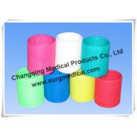 Buy cheap Plaster Casting Tape Bandage Fiberglass  Tape for Medical Surgical Supporting from wholesalers