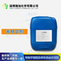 Quality Waterborne Light Stabilizer Emulsion for Coating / UV-292 / WE-615 for sale