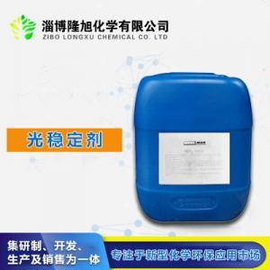 Waterborne Light Stabilizer Emulsion for Coating /UV-292 Emulsion /CAS NO.:41556-26-7&82919-37-7