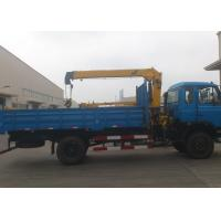 Quality 4 Ton Hydraulic Telescopic Boom Truck Crane For Construction for sale