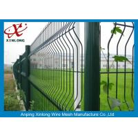 Quality 200*50mm Welded Wire Mesh Fencing Panels , Galvanized Welded Wire Fence Panels for sale