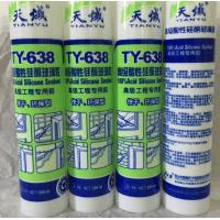 Quality Window And Glass RTV Silicone Adhesive Sealant Acetoxy Bonding for sale