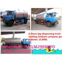 Quality 2017s new dongfeng 15m3 lpg gas dispensing truck for sale, best price 15,000L mobile domestic propane gas filling truck for sale