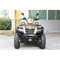 Buy 2016 model 2 people big power RYS500 ATV 4WD All terrain vehicle Quade bike Downhill ATV at wholesale prices
