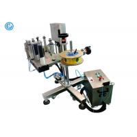 Quality Side Print And Apply Labeling Systems Stainless Steel Material Matching Production Line for sale