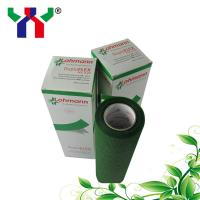 China Germany Lohmann Film Carrier Tape 4.5m*310mm*0.2mm on sale