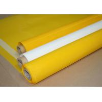 Quality 100% Monofilament Polyester Bolting Cloth 195 Mesh For T- Shirt Printing for sale