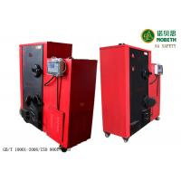 100KG Water Tube Small Biomass Steam Boiler , Commercial Wood Fired Steam Boiler