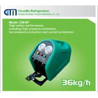 China R600A anti-explosive auto refrigerant recovery machine CM-EP for R600 and R290(HC refrigerant) on sale