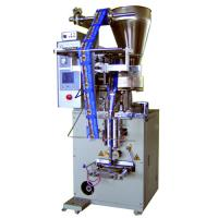 Quality Stainless Steel Granule Packing Machine , Biscuit / Chocolate / Pet Food Packing Machine for sale
