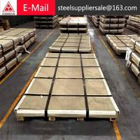 Quality cr steel plate for sale