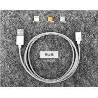Quality LED USB Smart Phone Cable Fashion 2.1A Type C  Smartphone Charger Cable for sale