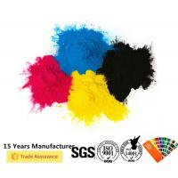 Buy Electrostatic Spray Heat Transfer Powder Coating Epoxy Resin Material at wholesale prices