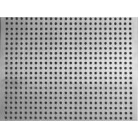 Quality Outdoor Laser Cut Carved Decorative Aluminum Perforated Metal Screen Sheet for sale