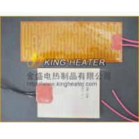 Quality PI heating film for sale