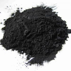 Quality 200 Mesh 530g/L Granule Activated Coconut Charcoal for sale