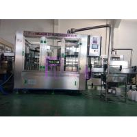 Quality High Speed Filling Machine for sale