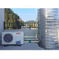 Quality Hotel / School Commercial Air Source Heat Pump 2.5 HP / 1HP / 1.5-2HP for sale