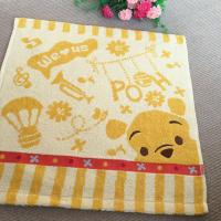 Buy cheap Classic Pooh Printed Baby Face Towel / Jacquard Hand Towels Soft Cotton from wholesalers
