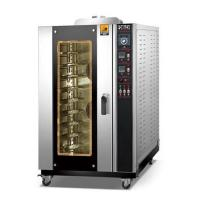 Quality Gas Commercial Convection Oven 8 Trays All S/S Body with Spray Function Convection Oven FMX-GO228B for sale