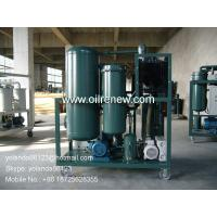 China High Efficiency Industrial Lube Oil Purifier, Oil Recondition, Hydraulic Oil Recycling TYA on sale