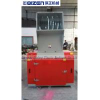 China Silent Type Plastic Water Bottle Crusher , Industrial PVC Crusher Machine on sale