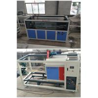 China Plastic PVC Pipe Extrusion Line , GF Series Plastic Pipe Material Production Line on sale