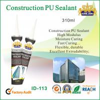 Buy cheap Fast Curing Construction PU Adhesive Sealant For Concrete / Roof / Window from wholesalers