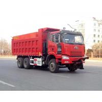 Quality CLWLTX5254TCX day letter snow removal vehicles0086-18672730321 for sale