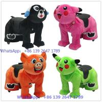 Quality Token Coins operated zippy animal rides for mall and party for sale