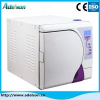 Quality Dental steam class B autoclave sterilizer with printer LCD diaplay for sale