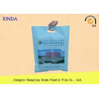 Quality China Factory In Hospital Used Light Blue&White Color Die Cut Handle Bags Recycled  bags for sale