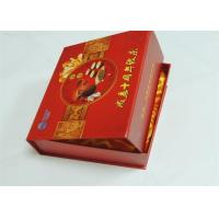 Quality Magnetic Closure Gift Box Printing Coated Paper + Cloth / Silk W-O Binding Red Color for sale