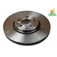 Quality Land Rover Brake Parts , Volvo S60 Brake Parts 1.5L 2.5L (2006-) 1380046 for sale