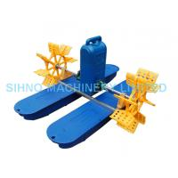 Quality 2PCS,2 Wheel Paddle Wheel Aerator (YC0.75),Aquaculture Machine for sale