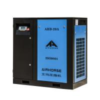 Quality Variable Speed Drive High Quality Belt driven Screw Air Compressor machine prices 20HP for sale