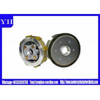 Buy cheap ADC12 Material Motorcycle Clutch Parts Steel Clutch Disc CG125 / CG150 from wholesalers