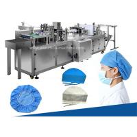 Quality Fully Automatic Non Woven Doctorcap making machine for sale