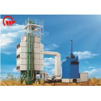 Quality Circulating Small Grain Dryer Low Broken / Crack Rate Multi Layer Horn Box Structure for sale